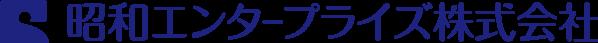 昭和印刷株式会社